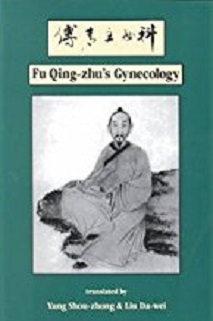 Fu Qing Zhu Gynecology